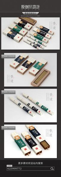艾草香香盒包装设计 PSD