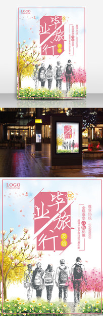 国外大学宣传海报图片 国外大学宣传海报设计素材 红动网