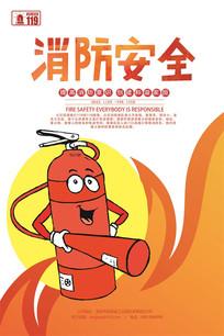 创意消防安全防火知识海报设计