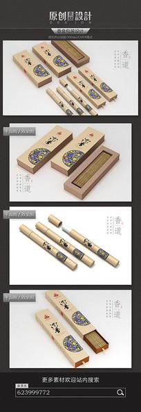 传统线香香盒包装设计 PSD