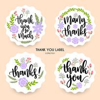 感谢信花卉标签