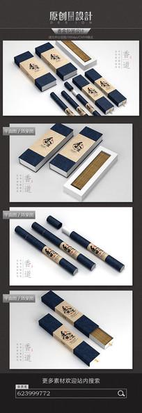 高档典雅香盒包装设计 PSD