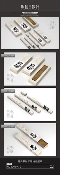 高档简约香盒包装设计平面图 PSD