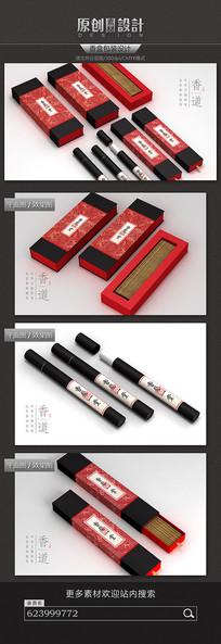 高档香盒包装设计 PSD