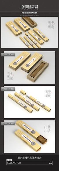 高档竹纹香盒包装设计 PSD