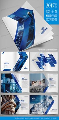 高端大气蓝色企业文化画册模板