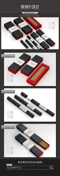 古典老沉香香盒包装设计 PSD