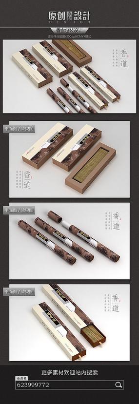 古典香盒包装设计平面图