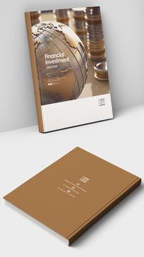 国际金融投资画册封面设计