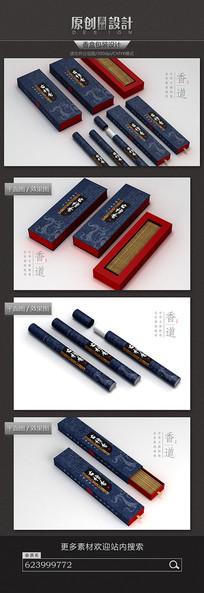 古檀香香盒包装设计平面图 PSD