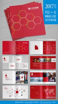 红色招商加盟商务企业画册模板