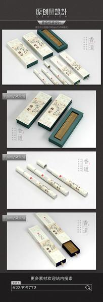 简约典雅香盒包装设计 PSD