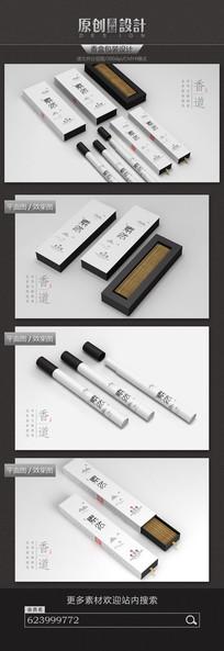 简约香道礼盒包装设计平面图 PSD
