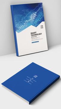 蓝色大数据分析商务画册封面