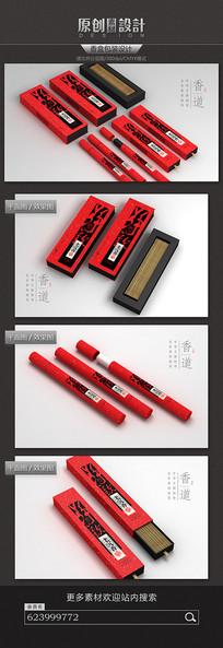 老沉香香盒包装设计 PSD
