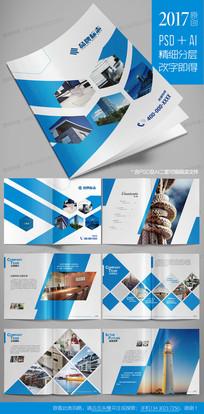 六边形菱形企业文化画册模板