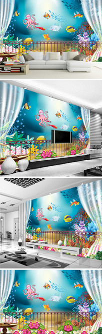 梦幻海底世界沙发电视背景墙