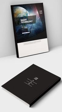 全球科技电子产品画册封面