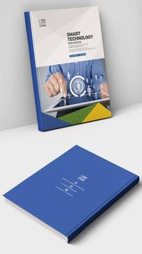 商业团队APP建设画册封面