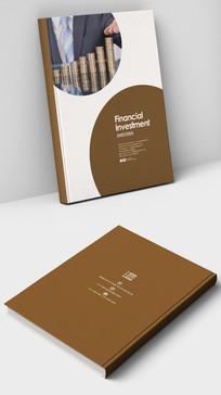 投资成长理财产品画册封面