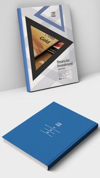 信用卡交易安全商业画册封面