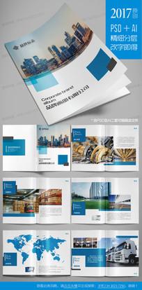 整套环保能源企业画册模板