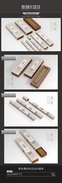 自然造物香盒包装设计 PSD