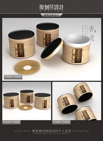 百年沉香香盒包装设计 PSD