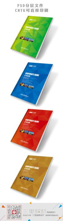 炫彩时尚科技企业画册封面设计