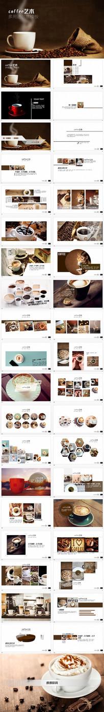餐饮美食咖啡厅宣传创意ppt pptx