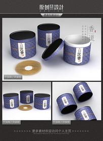 沉香香盒包装设计 PSD