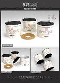 高档典雅盘香香盒包装设计 PSD