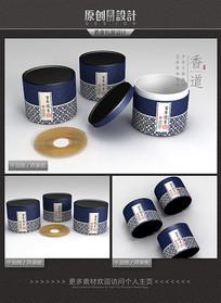 高档盘香香盒包装设计 PSD
