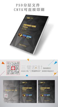 简洁黑色企业画册封面设计