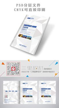 简洁灰色企业画册封面设计
