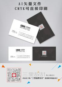 简洁企业名片设计