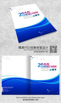 简约蓝色画册封面设计