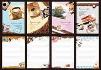 咖啡本本封面
