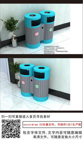 立地环保可回收分类室内垃圾桶