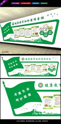 绿色旗帜健康教育走廊文化展板