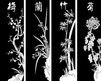 梅兰竹菊雕刻图案 CDR