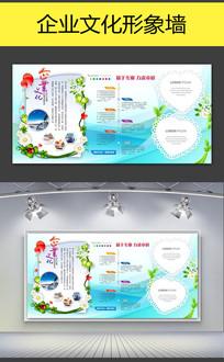 清新企业品牌文化展示文化墙