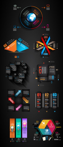 太空黑科技感目录元素素材