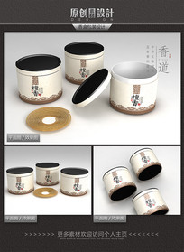檀香香盒包装设计 PSD