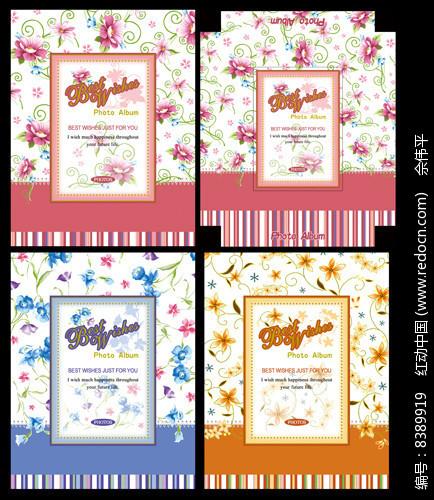 油画花卉相册封面图片
