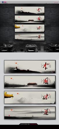 中国传统文化宣传挂图海报