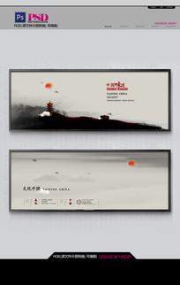 中国文化中国风创意海报设计