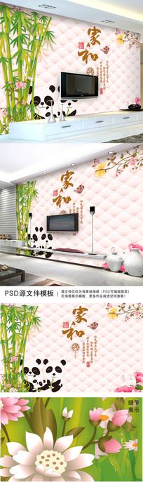 2017中国风中式客厅电视墙