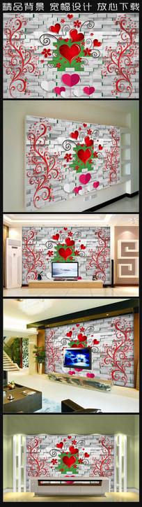 爱心花纹背景墙设计