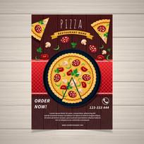 扁平插画披萨必胜客餐饮海报